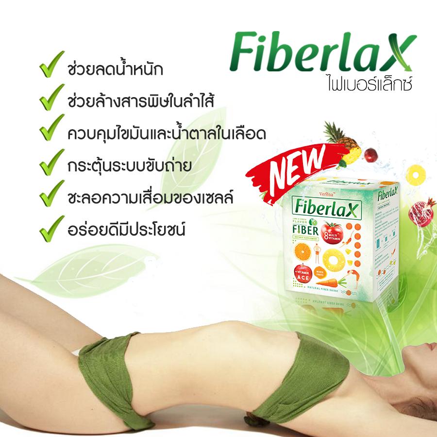 fiber-lax3