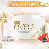 GLUTA-eve's