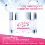 malissa-kiss-white-me-up-white-booster-moisturizer