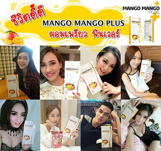 mango-mango-plus10