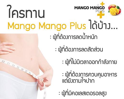 mango-mango-plus5