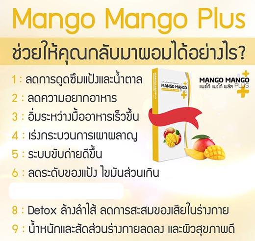 mango-mango-plus6