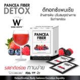 PANCEA-FIBER-DETOX