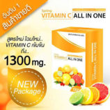 SPRING-Vitamin-C-All-In-One-1300-mg