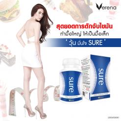 Verena Sure