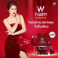W Fiber Detox