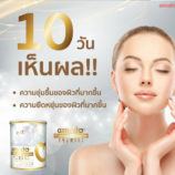 amado-p-hydrolyzed-collagen