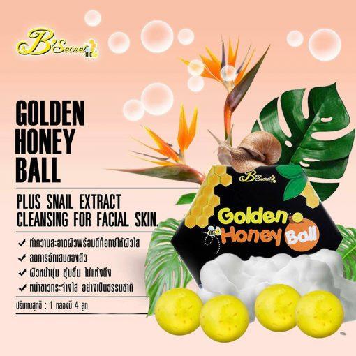B'Secret Golden Forest Honey