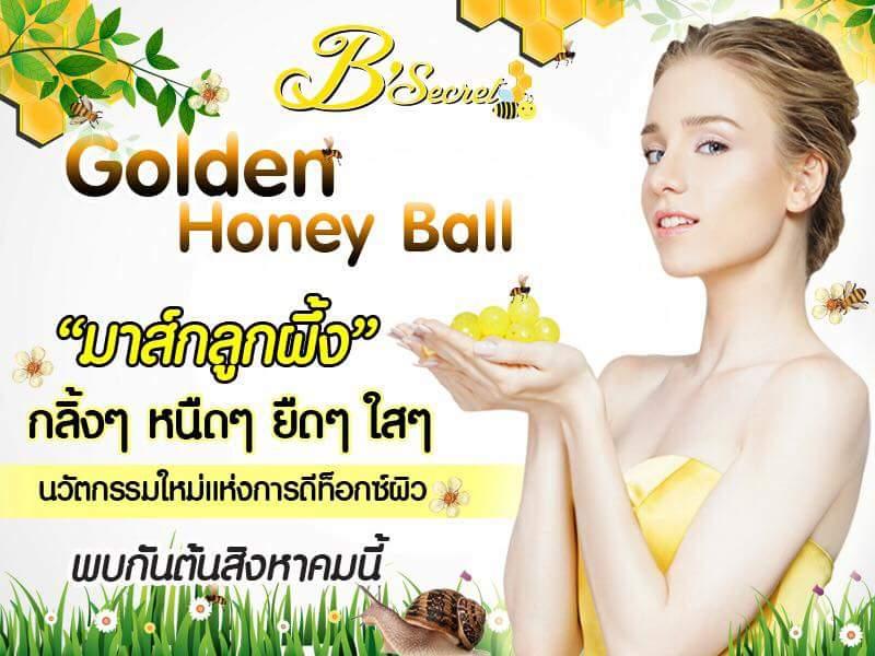 bsecret-golden-honey-ball8
