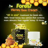 forest-honey-bee-cream