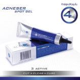 ACNOC-Acneser-Spot-Gel