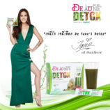 De-Tune's-Detox