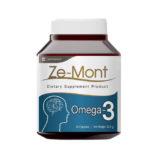 Ze-Mont-Cold-Pressed-Perilla-Oil