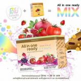 All-In-One-Ready-Mix-by-Skinista-&-Omo-White-Plus