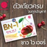 BN-1-Gluta-Vit-C-Plus-Multivitamin-by-Ploy-Ployphan