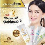 Bon-Song-Beauty-Products