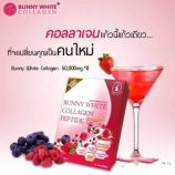 Bunny-White-Collagen-Peptide-150,000-mg.-by-Ploy-Ployphan