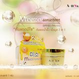 Meezo-Sunscreen-by-A-II-Skin