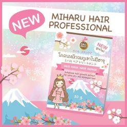 Miharu Hair Professional