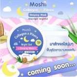 Moshii-Collagen-x-Pitera-Night-Gel-Sleeping-Mask