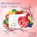 Neramit-Gluta-Lycopene-by-Ami-Skincare