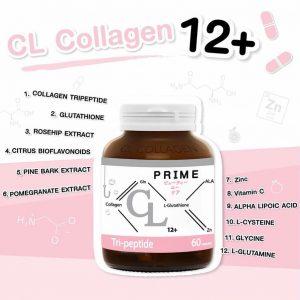 Prime CL Collagen12+