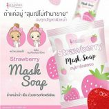 Strawberry-Mask-Soap-by-Sumanee