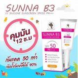 Sunna-B3-CC-Silicone-Sunscreen-by-Khun-Chan