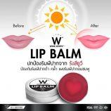 WINK-WHITE-LIP-BALM-brand