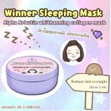 Winner-Sleeping-Mask