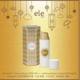 ele-CC-Cream-Ready-Go-SPF50-PA+++2