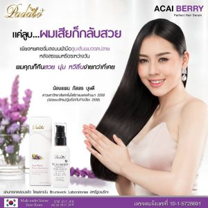 Acai Berry Perfect Hair Serum16