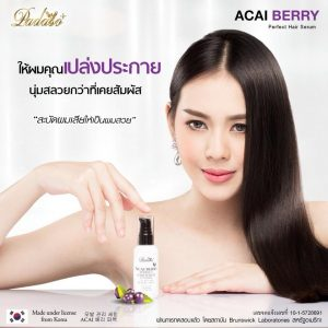Acai Berry Perfect Hair Serum17
