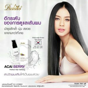 Acai Berry Perfect Hair Serum18