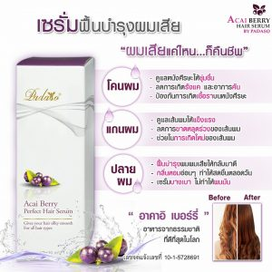 Acai Berry Perfect Hair Serum3