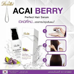 Acai Berry Perfect Hair Serum4