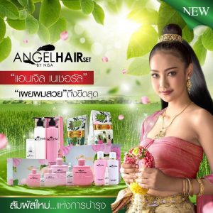 Angel Hair Set by Nisa