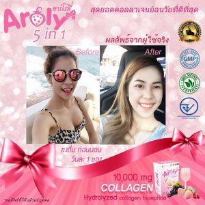 Aroly Hydrolyzed Collagen Tripeptide 10,000 mg.13