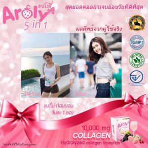 Aroly Hydrolyzed Collagen Tripeptide 10,000 mg.14