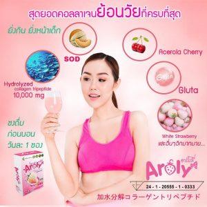 Aroly Hydrolyzed Collagen Tripeptide 10,000 mg.6