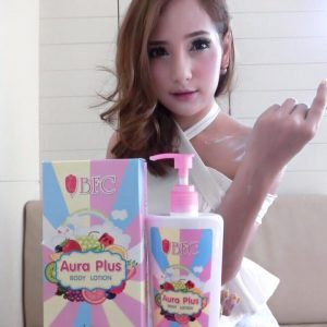 BFC Aura Plus BODY LOTION10