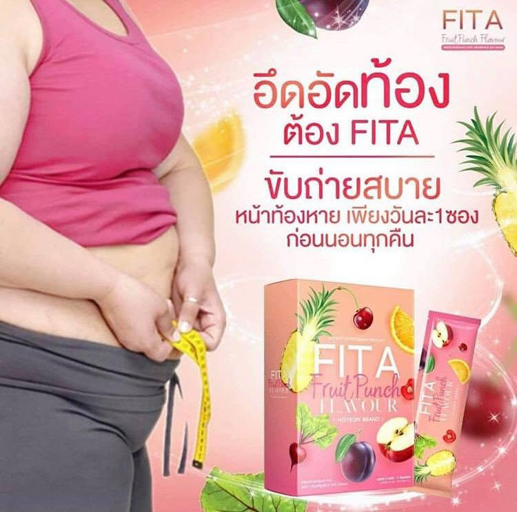 FITA Fruit Punch Detox