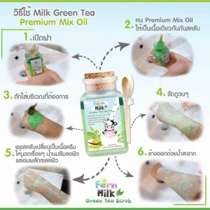 Fern Milk Green Tea Scrub12
