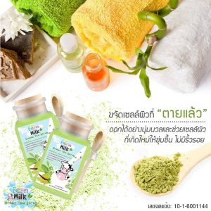 Fern Milk Green Tea Scrub3