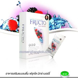 Fructo Mix Berry by Morseng6
