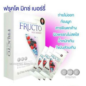 Fructo Mix Berry by Morseng7