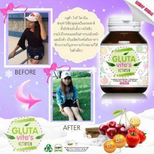 GlutaVite's Vitamin17