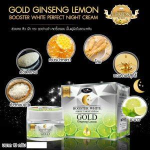 Gold Ginseng Lemon Cream by Jeezz13