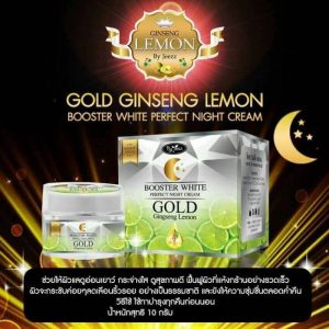 Gold Ginseng Lemon Cream by Jeezz9