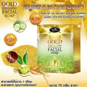 Gold-Ginseng-Lemon-Facial-Soap-by-Jeezz